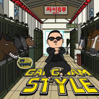 Gangnam Style cd cover