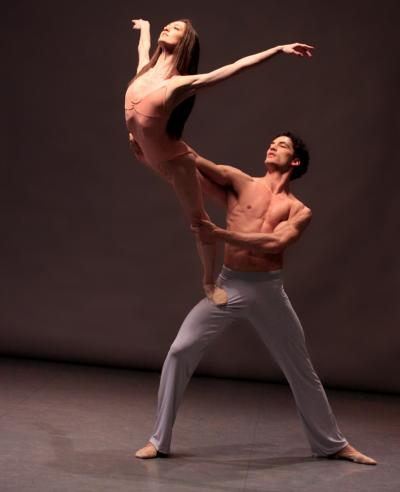 Joffrey Ballet members performing.