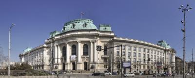 Sofia University rectorate