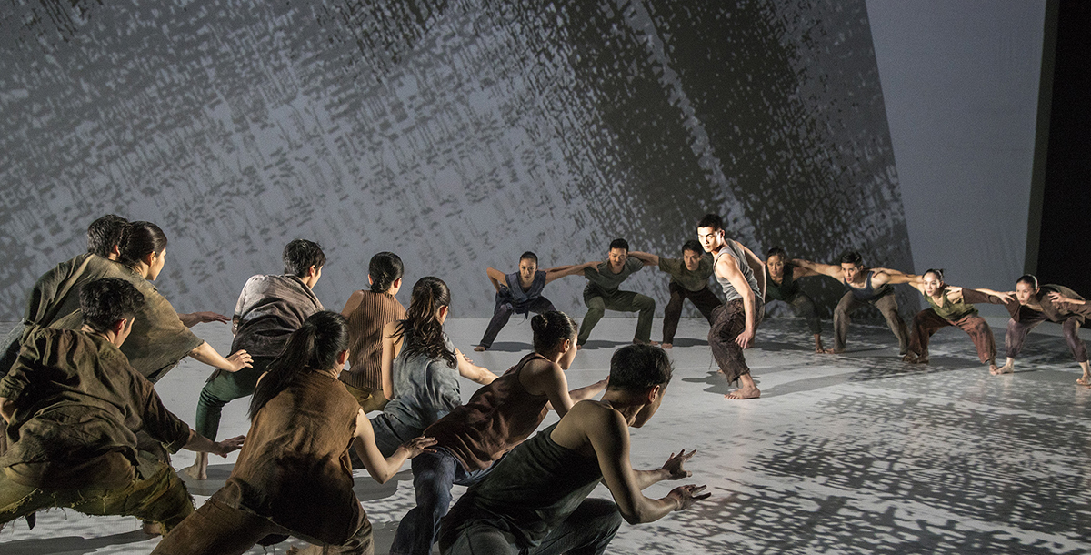 """Formosa"" performed by Cloud Gate Dance Theatre of Taiwan."